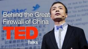 [TED] Michael Anti: Behind the Great Firewall of China