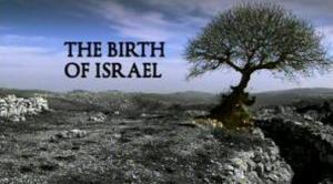 BBC THE BIRTH OF ISRAEL (2008)