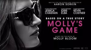 Molly's Game (2018)