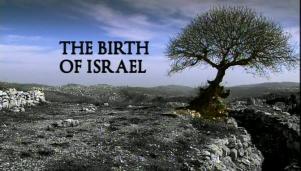 BBC The Birth of Israel
